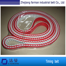 Trade assurance zhejiang manufacturer PU T10 timing belt with the red rubber coating