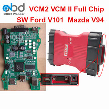 Best Price For Ford VCM 2 VCMII OBD2 Code Reader Scan Tool Software For Mazda VCM2 V94 For Ford VCM II V101 VCM IDS Scanner