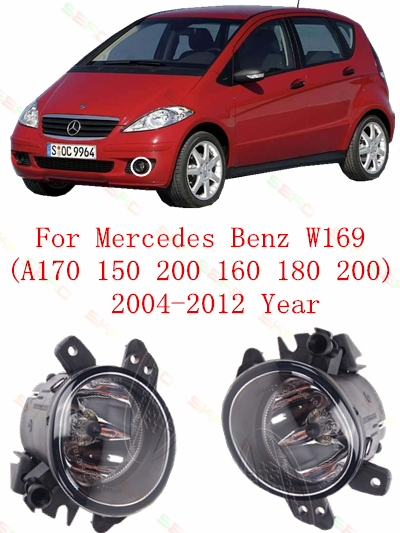 For mercedes-benz W169  A170/150/200/160/180  2004/05/06/07/08/09/10/11/12    LAMPS Fog Lights car styling  Round<br>