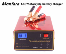 Buy Intelligent Pulse Repair Battery Charger 12V/24V Truck Motorcycle Charger Automatic Car Battery Charger for $12.99 in AliExpress store