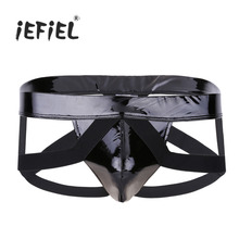 Buy iEFiEL Black Mens Lingerie Wetlook Patent Leather Open Butt Jockstrap Sissy Panties Pouch Bikini Briefs Underwear Underpants