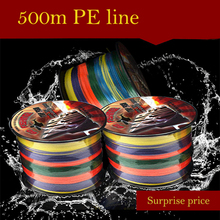 Manufacturers selling 500 meters colorful vigorously horse fishing 4 shares of PE braided line bite proof color road sub line