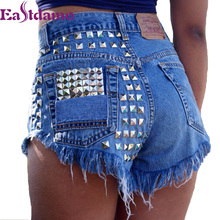 2017 Hot Ripped Jeans Shorts Women Fashion Hole Rivet Denim Shorts Female Summer Style Plus Size Short Trousers Women Clothing
