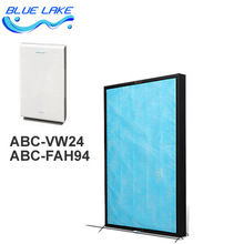 Original OEM,ABC-FAH94  Dust collecting filter ABC-FAH94/HEPA,For ABC-VW24 ,size 425*285*30mm,air purifier parts/accessories