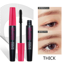 1PC Silk Formula NOVO Eye Makeup Brand Super Volume Mascara Set Curving/Lengthening/Thick Black Mascara Waterproof Long Lasting(China)