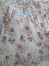 3d flower Nigerian sequins lace fabric nice looking JIANXI.C-72213 French embroidered net lace fabric with feather and beads