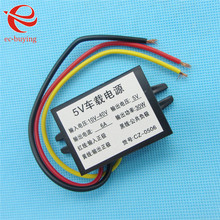 2PCS 5V Car/Vehicle Power Supply 24V to 5V/6A 12V to 5V/6A Power Converter Voltage Regulator Waterproof LED Display DC-DC(China)