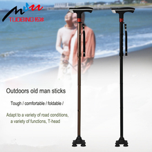 TUOBING Aluminum alloy 5-speed telescopic cane elderly crutches climbing rods length adjustable safe non-carbon(China)