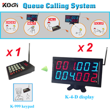 Restaurant equipment Queue paging system one keypad with 2pcs display receiver show 4 groups calling number at the same time(China)