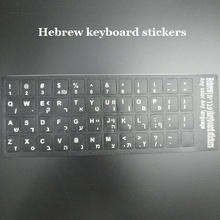 100pcs Hebrew Keyboard Stickers For Macbook Laptop Notebook Computer Keyboard Protector Cover Sticker