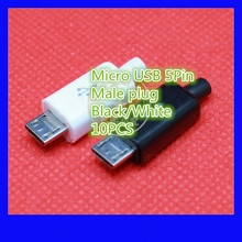 10PCS/LOT YT2153 Micro USB 5Pin Male connector plug Black/White welding Data OTG line interface DIY data cable accessories(China)