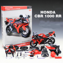 Maisto 1:12 Motorcycle Toy, Honda CBR 1000RR Simulation Model, DIY Assembled Motor Car, Kids Educational Toys, Brinquedos Kits
