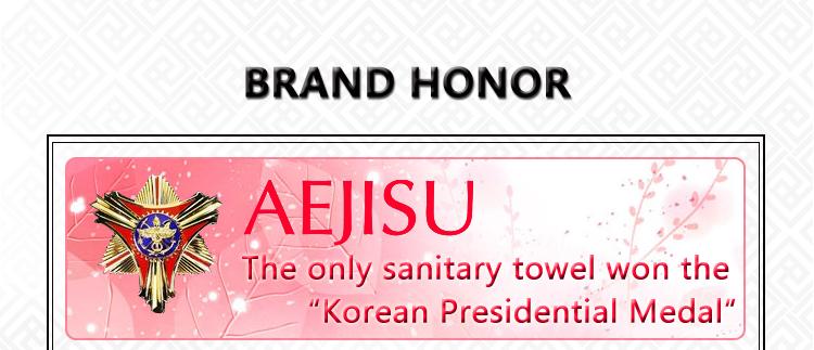 Korea 6pcs AEJISU organic cotton heavy flow over Night Sanitary Napkins pad 3mm feminine hygiene products menstrual towel pads 1