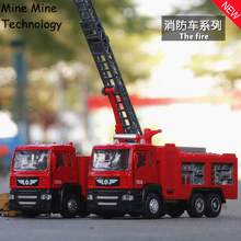 MINI AUTO 1:50 free shipping fire fighting truck Alloy Diecast Car Model Pull Back Toy Electronic classical children Kids Toy
