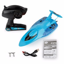 High Quality RC Boat 3322 2.4GHz Mini Radio Control Electric Racing Boat RTR Remote Control Summer Boats Toys