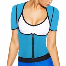 2018 new Blue XS - 6XL plus size women sweat enhancing waist corset waist trainer sauna suit sexy vest hot shaper body E85O(China)