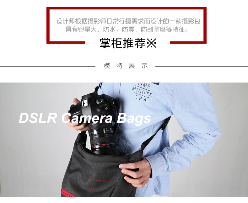 حقائب الكتف الرقمية حقائب للكاميرات 7