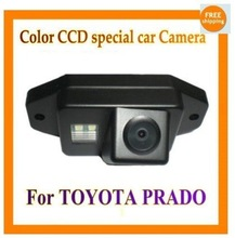 color CCD Car Reverse Rear View backup Camera parking rearview For TOYOTA PRADO Land Cruiser 2700 4000 free shipping