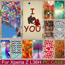 Print Balloon Love You Beer Moon Princess Cell Phone Cases For Sony Xperia Z L36H L36i c6601 c6602 c6603 Phone Case Cover Shell