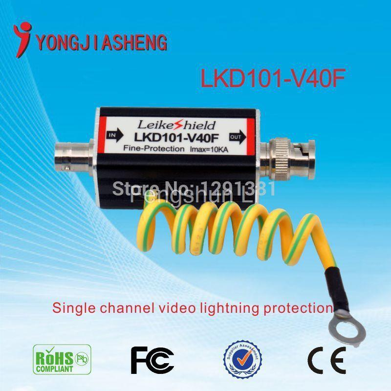 Single channel video lightning protection device/lightning arrester coaxial video lightning protection for surveillance video<br><br>Aliexpress