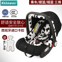 Kidstar star baby basket type child safety seat car seat 3C newborn baby safety car seat Child Car Safety Seats(China)