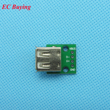 10 pcs USB2.0 Female to 4P DIP Switch DIP Adapter Board Module USB Adapter Plate Converter(China)