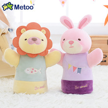 25cm Kawaii Plush Cartoon Kids Toys for Girls Children Baby Birthday Christmas Gift Mini Hand Finger Puppets Metoo Doll