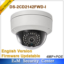 Original English version 4MP DS-2CD2142FWD-I replace DS-2CD2132-I CCTV IP WDR Fixed Dome Network Camera(China)