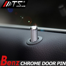 TSWEI Car Styling Chrome car Door Bolt Lock Pin Decoration Cover Trim For Merceders Benz 2017 E W213 GLC C W205 Auto Accessories(China)