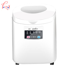 12-15kg/24h Portable Automatic ice Maker, Household bullet round ice make machine for family, small bar,coffee shop(China)