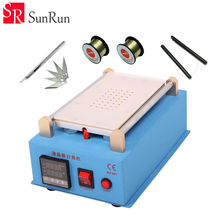 Latest 110V/220V Mobile phone Built-in Pump Vacuum Blue Metal Body Glass LCD Screen Separator Machine Max 7 inches + Free gifts