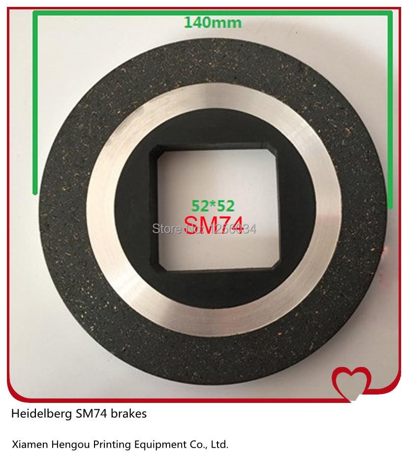 1 piece motor brakes for Heidelberg SM 74, high quality printing parts brakes<br><br>Aliexpress