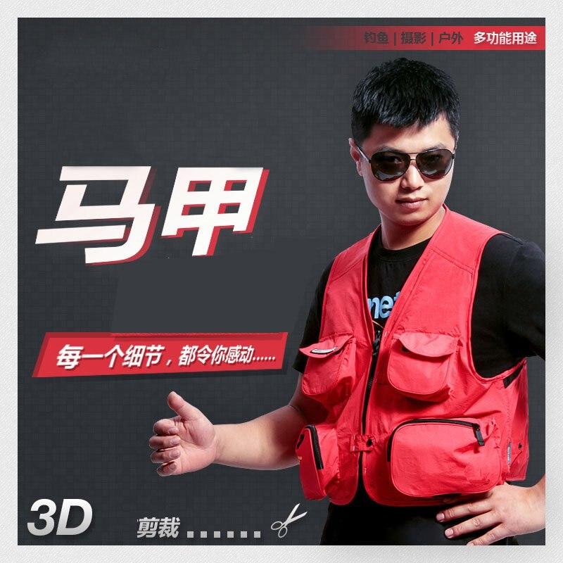 Ancient mountain outdoor men s waistcoat professional photographer leisure fishing vest vest overalls director journalist<br>
