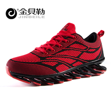 JINBEILE Running Shoes Men Sports Air Sneaker Fly wire Damping Blade Soles Independent Leaf TPU Stable Soles 2017 New Men Shoes(China)