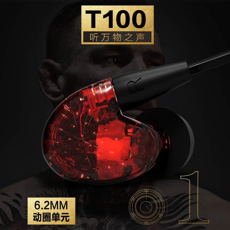 Authentic Tingker Dynamic Knowles HIFI Monitor DJ Studio Music Honeycomb Stereo Earbuds Earphonear With Detacable MMCX Cable<br>