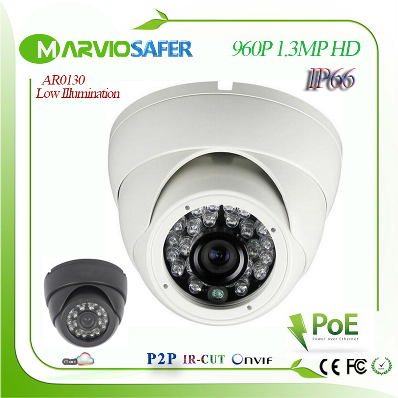 Metal House Ar0130 Low Illumination Outdoor 1.3MP 960P HD IP Network Camera Poe camaras cctv video surveillance security system <br>