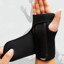 Left and Right Hand 1Pair Bandage Orthopedic Hand Brace Wrist Cloth PU Support Finger Splint Carpal Tunnel Syndrome High Quality