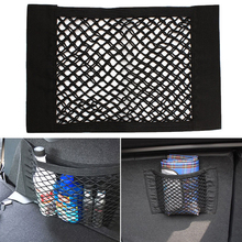 1Pcs Universal Car Seat Back Storage Elastic Mesh Net Bag Luggage Holder Pocket Trunk Organizer Strong Interior Accessories