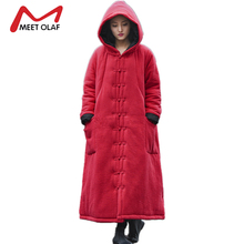 Women Winter Coats Hooded Cape Long Warm Cotton Padded Female Loose Trench Coats 2017 Vintage Retro Windbreaker Plus Size Y915(China)