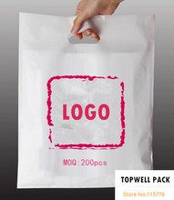 200PCS W20*H30cm(7.8' *11.8' ) A4 size  printing logo brand name plastic bags/custom logo shopping bag/hair shopping bag