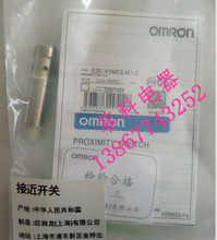 E2E-X5ME2-M1-Z  Omron Proximity Switch Sensor  New High Quality  Warranty For One Year