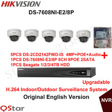 Hikvision Original English Security Camera System 5xDS-2CD2142FWD-IS 4MP IP Camera Audio POE+6MP 2SATA 8POE NVR DS-7608NI-E2/8P(China)