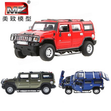 Free Shipping Large Scale Simulation Alloy Car Meizhi genuine authorized alloy models 1:24 Hummer H2 car model toy car