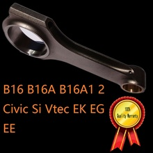 Buy H type material engine B16A B16A1 turbo vtec intake exhaust EK4 EG9 Civic Si EDM integra EG EK b16 connecting rod manufacturing for $54.99 in AliExpress store