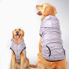 Buy Winter Warm Big Large Dog Clothes Pet Dog Hoodie Vest Shirt Golden Retriever Pitbull Dog Cotton Padded Jacket Coat Clothing for $13.85 in AliExpress store