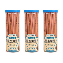 50pcs / barrel  Cheap Children HB environmentally pencil drawing students to write logs hexagonal wooden pencil