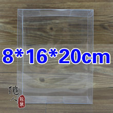 10 pcs/lot8*16*20cm clear box / high quality / green product / pvc / gift packaging / plastic boxes / cake boxes and packaging