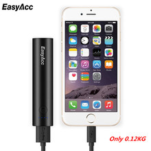 Easyacc 3350mAh Power Bank Micro-USB 18650 Mobile Backup Powerbank Bateria Externa Universal Charger Cellphone Mini Fan - Retail Store store