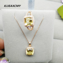 KJJEAXCMY Fine jewelry, Colorful jewelry, Huang Shuijing jewelry set, square crystal jewelry set, women's money
