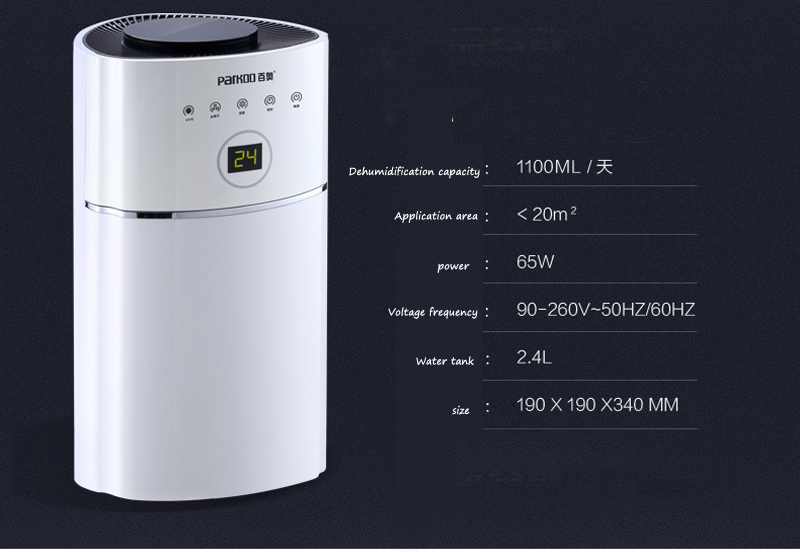 90-260v 2.4L Intelligent LED Dehumidifier Timing UV light purify air dryer machine moisture absorb Smart Home Appliances (3)
